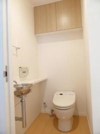 Rest room アクシア麻布ニパー.PNG