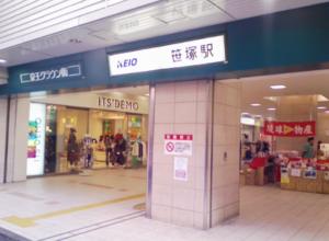笹塚0515.PNG