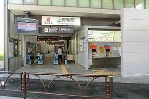 東急大井町線上野毛駅2%28WEB用%29_tiny.jpg